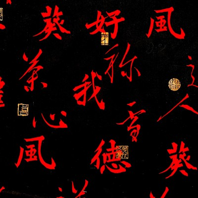 Coton à motif - Asiatique